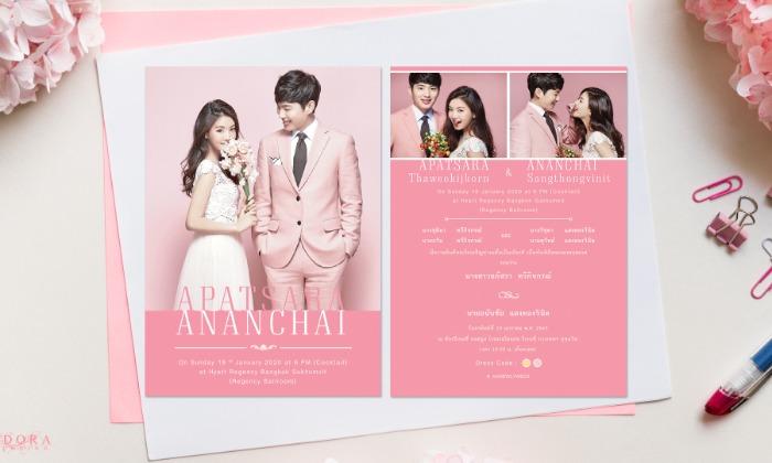 B085-wedding-card-cover
