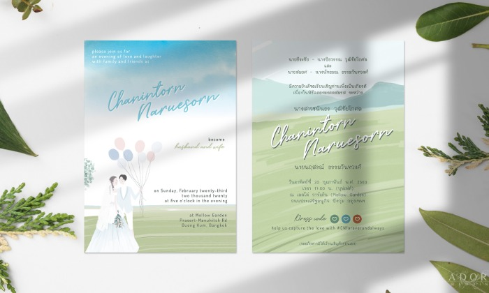 B088-wedding-card-cover