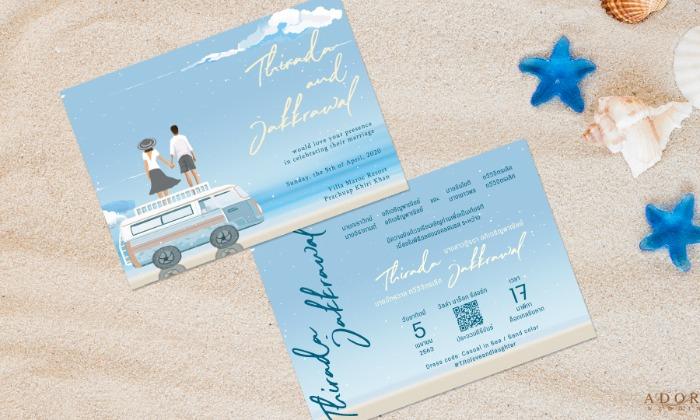 B090-wedding-card-cover