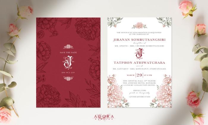B096-wedding-card-cover