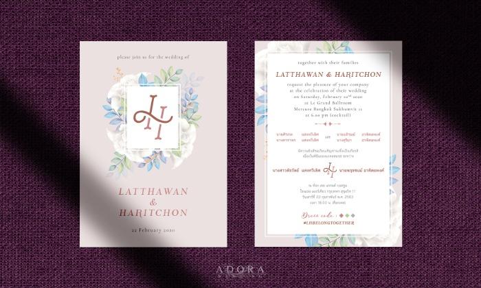 B105P-wedding-card-cover
