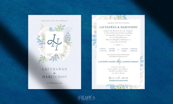 B105B-wedding-card-cover