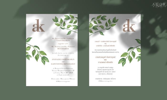 B109-wedding-card-cover