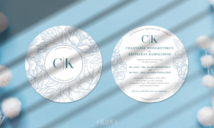 C111-wedding-card-cover