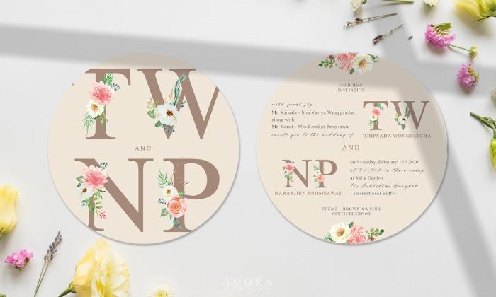 C112-wedding-card-cover