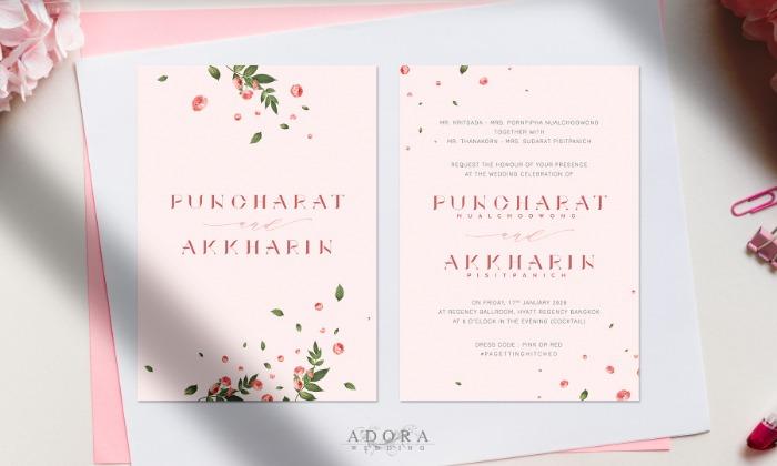 B117-wedding-card-cover