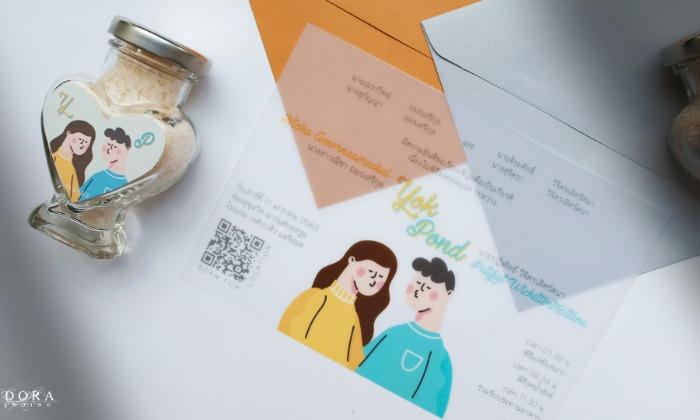 B091LM-wedding-card-cover