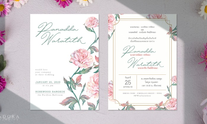 B128-wedding-card-cover