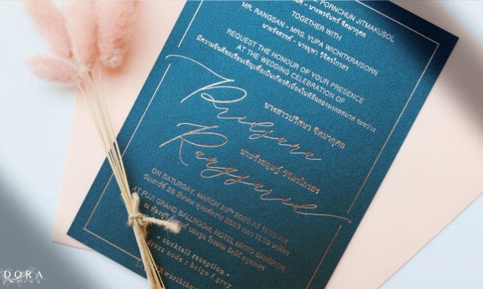 B135NV-wedding-card-cover
