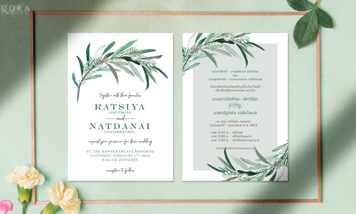 B137-wedding-card-cover