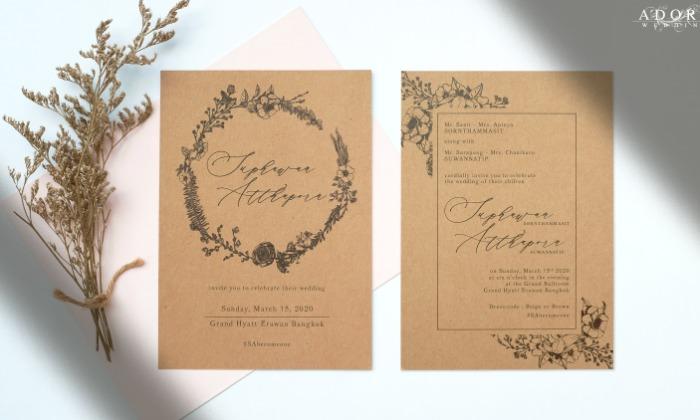 B150CR-wedding-card-cover