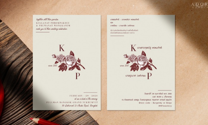 B153-wedding-card-cover
