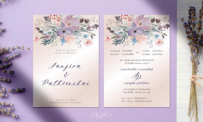 B157-wedding-card-cover