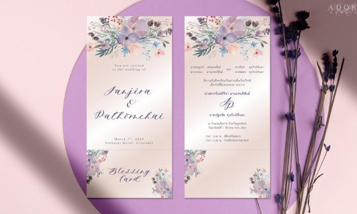 A157-wedding-card-cover