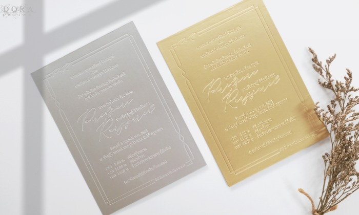 B158DG/DS-wedding-card-cover