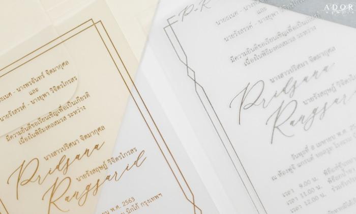 B158LM-wedding-card-cover