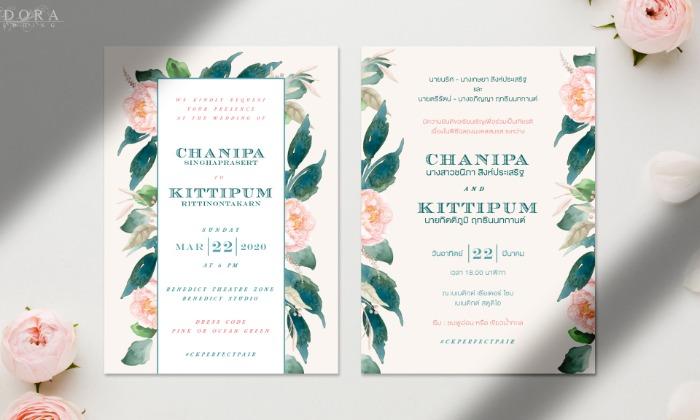 B161-wedding-card-cover