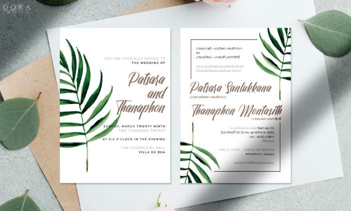 B163-wedding-card-cover