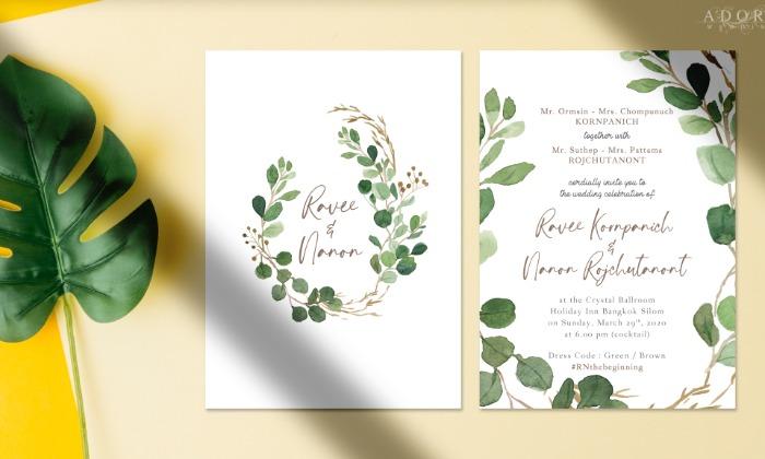 B166-wedding-card-cover