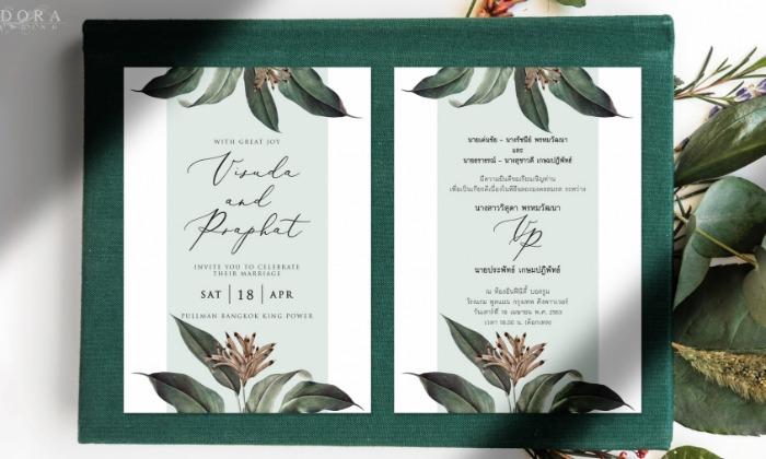 B172-wedding-card-cover