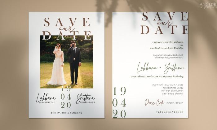 B174-wedding-card-cover