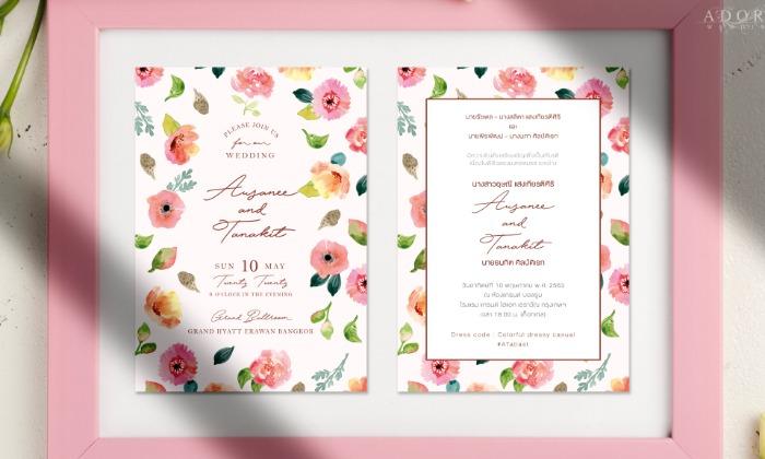 B176-wedding-card-cover
