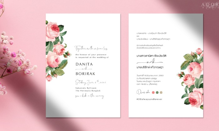 B181-wedding-card-cover