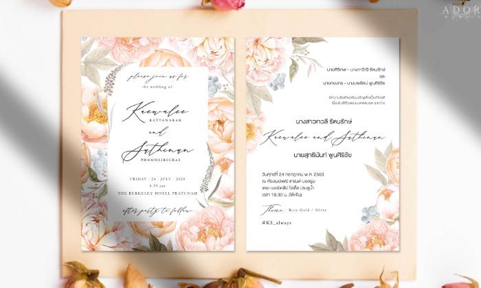 B189-wedding-card-cover