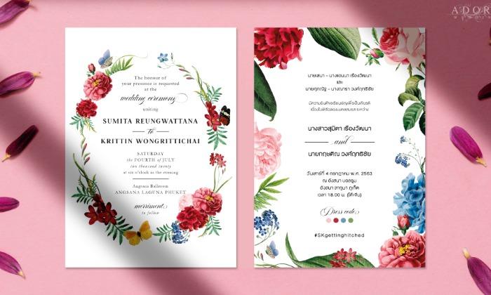 B191-wedding-card-cover