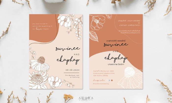 B194-wedding-card-cover