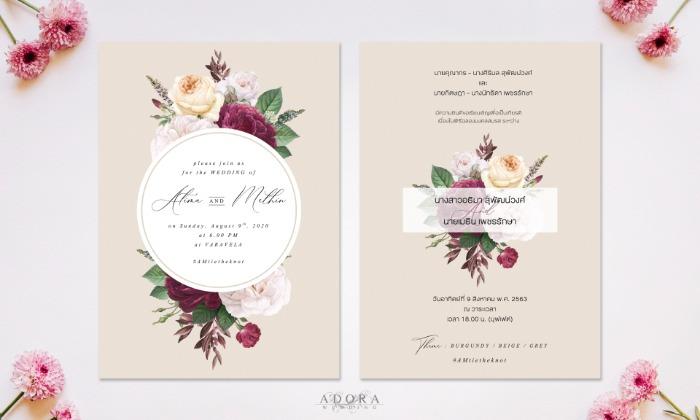 B195-wedding-card-cover