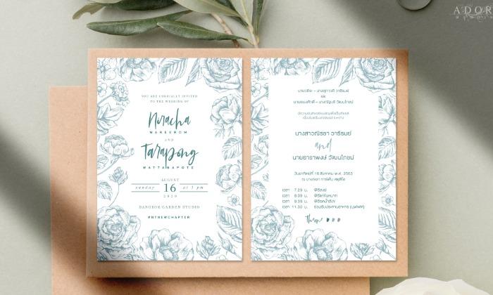B197B-wedding-card-cover