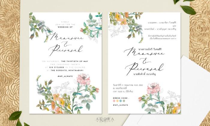 B198-wedding-card-cover
