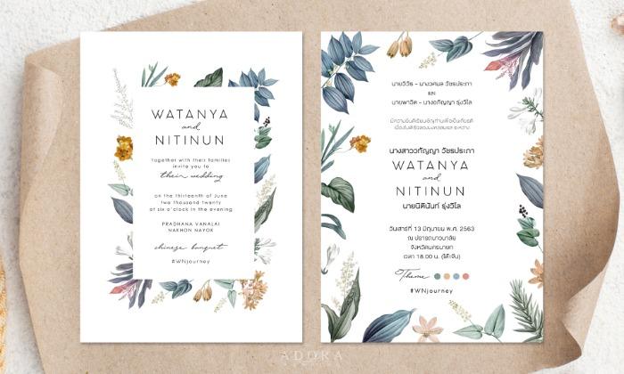B201-wedding-card-cover