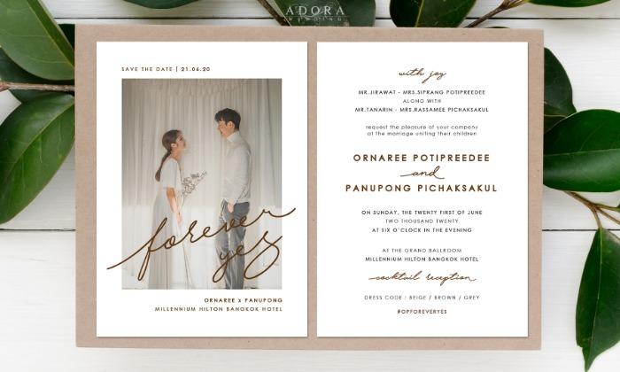 B205-wedding-card-cover