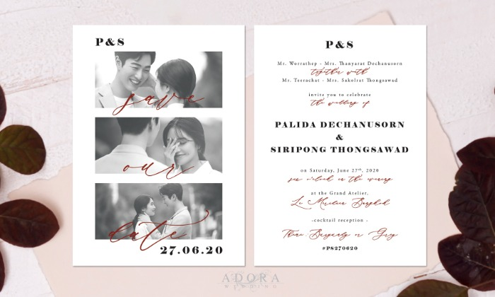 B206-wedding-card-cover