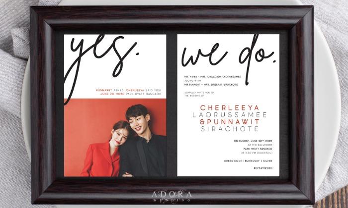 B207-wedding-card-cover