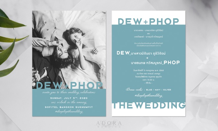 B208-wedding-card-cover
