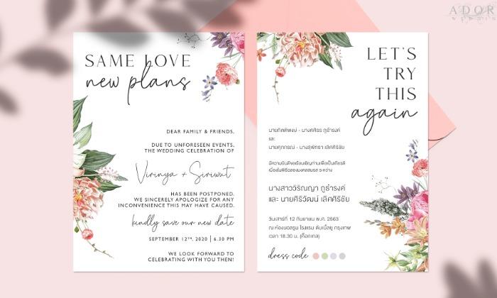 B212-wedding-card-cover