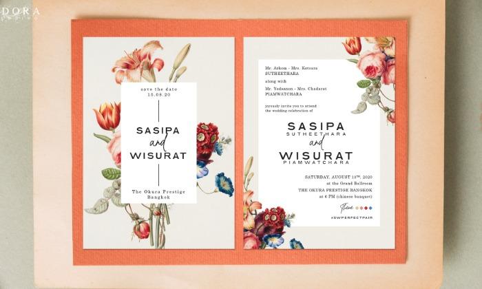 B216-wedding-card-cover