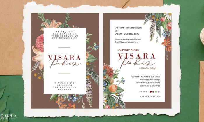 B217-wedding-card-cover