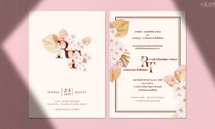 B227-wedding-card-cover