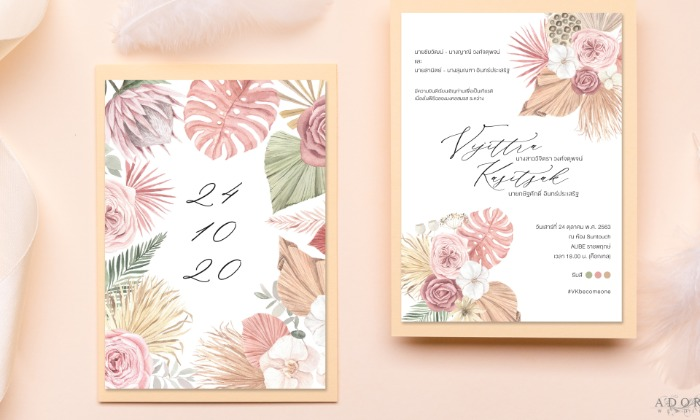 B229-wedding-card-cover