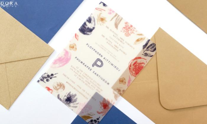 B170LM-wedding-card-cover