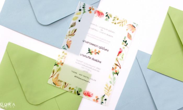 B182LM-wedding-card-cover