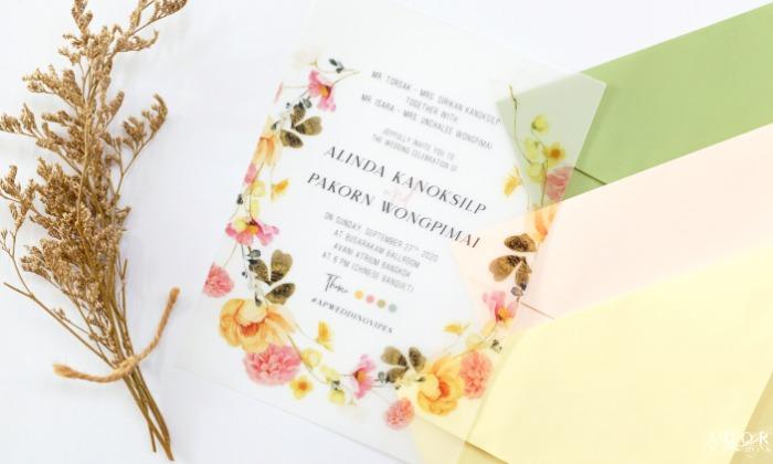 B224LM-wedding-card-cover