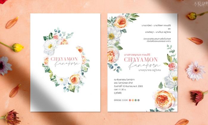 B230-wedding-card-cover