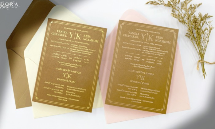 B235BR-wedding-card-cover