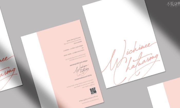 B245-wedding-card-cover