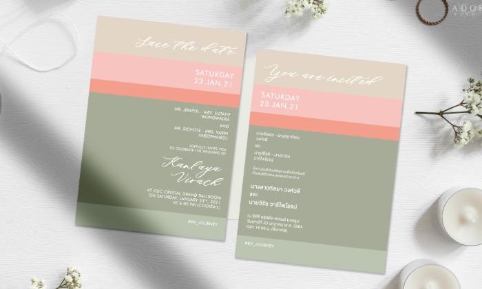 B247-wedding-card-cover